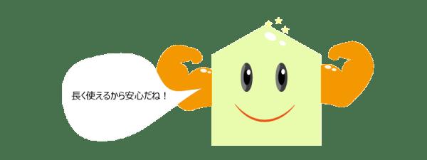 choukiyuuryou