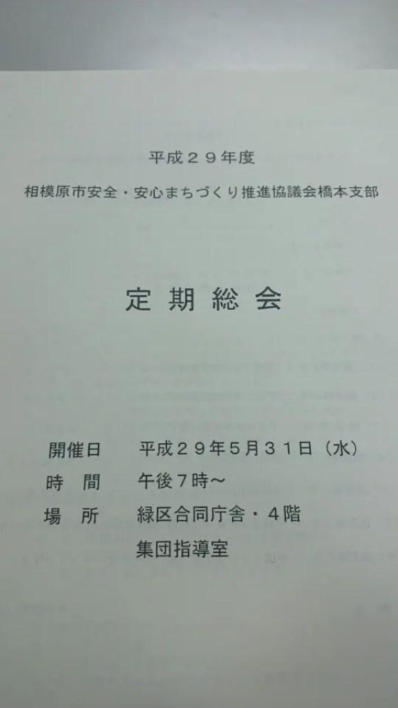 DSC_0892