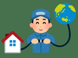 job_internet_provider
