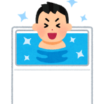 ofuro_mizuburo