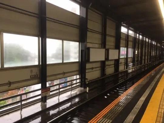 京王相模原線 橋本駅のホーム