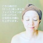【 2月サロン空席状況 】