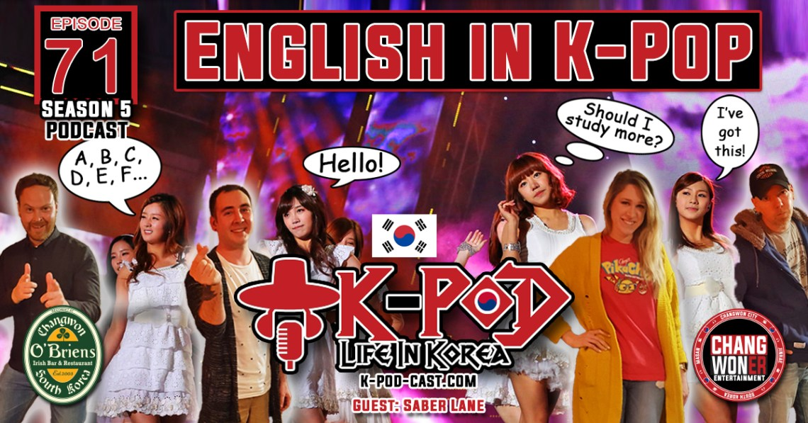 English In K-Pop