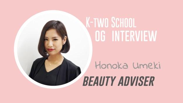 honoka_umeki