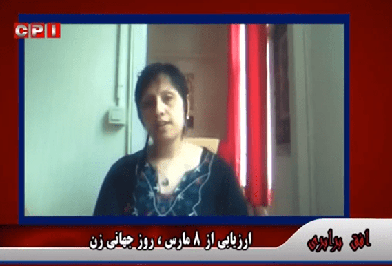 TV Interview-8 March _Fariba