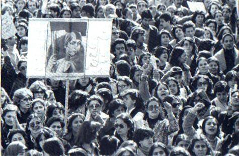 Women 1979
