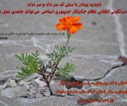 30 omin- Salgard-Karzar 2