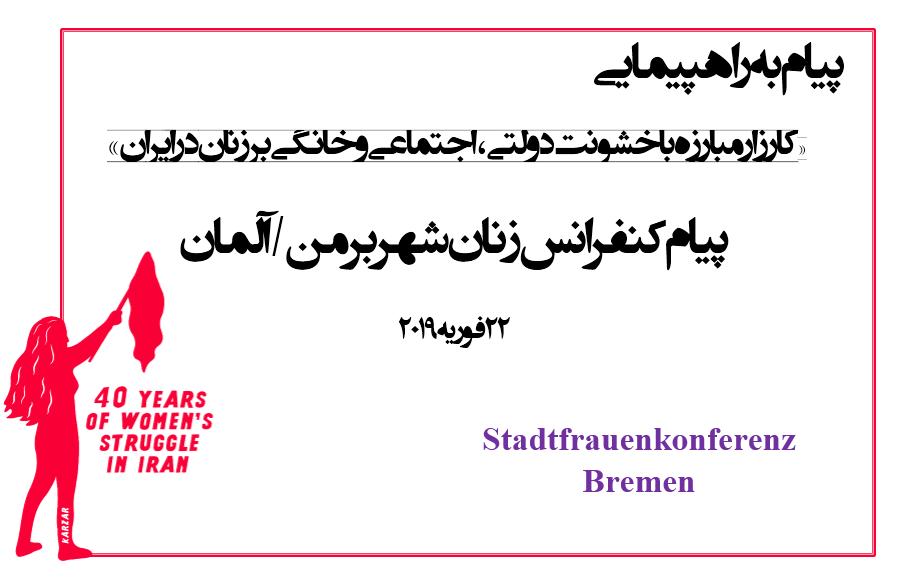 2019-02-23-Bremen-Stadtfrauenkonferenz