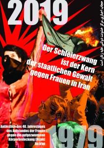 پوستر به زبان آلمانی