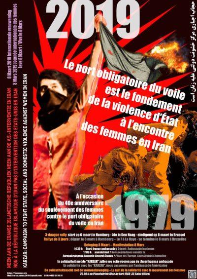پوستر روز ۸ مارس در بلژیک - به زبان فرانسوی