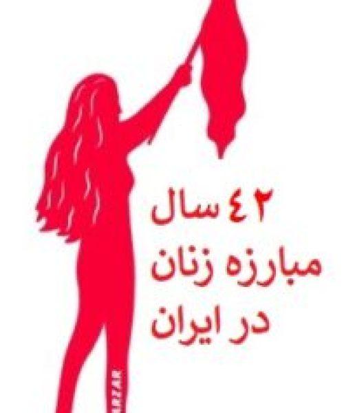 Logo_42yearsKarzaar_farsi