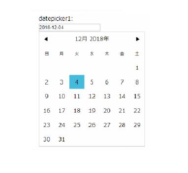 Vue.jsで日付入力は「vuejs-datepicker」がおすすめ!