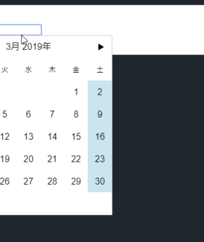vuejs-datepickerで土日を強調表示する