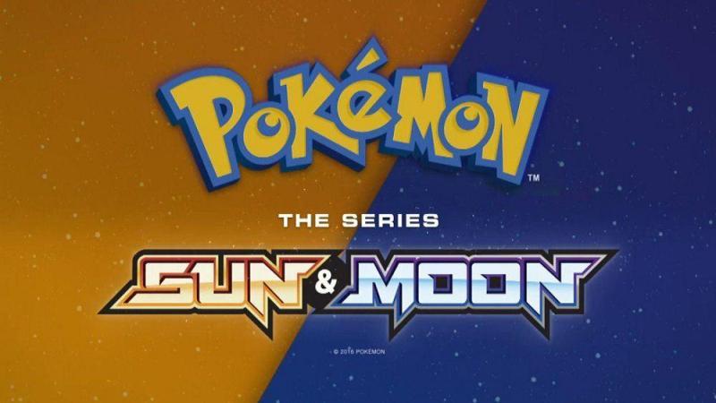 Pokemon Sun dan Moon Segera Dirilis McDonald's