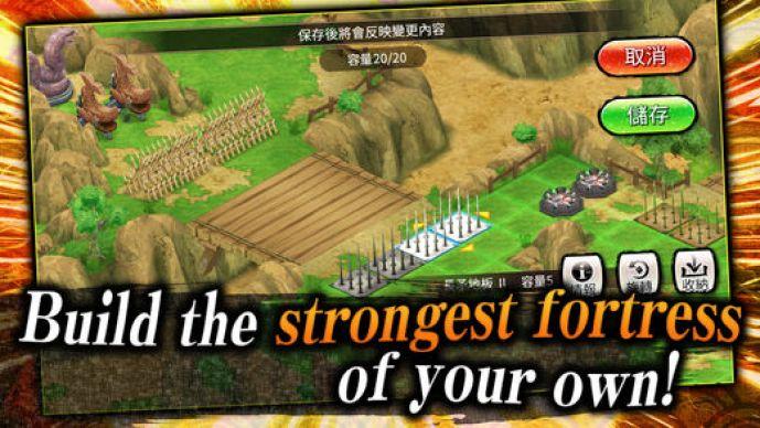 Membangun Pertahanan Naruto X Boruto Ninja Voltage