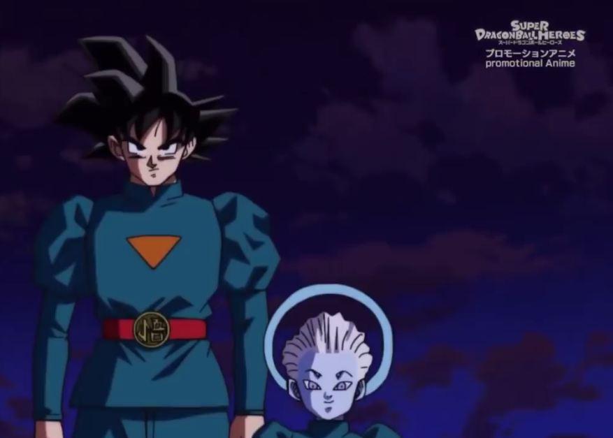 Goku dan Daishinkan