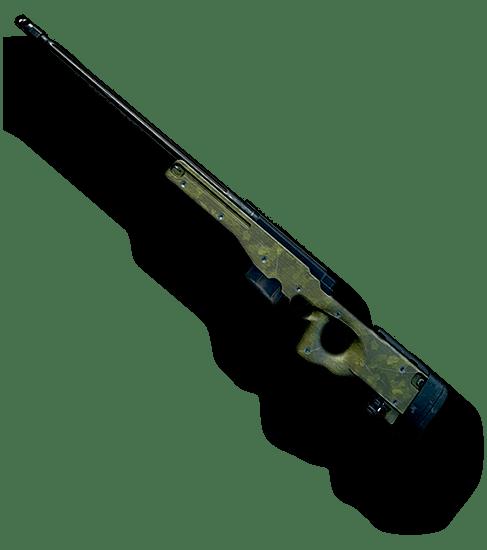 Senjata PUBG Pemula AWM