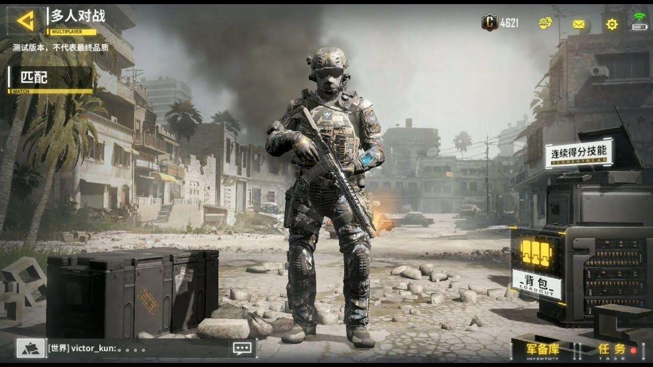 Spesifikasi Game Call Of Duty Mobile