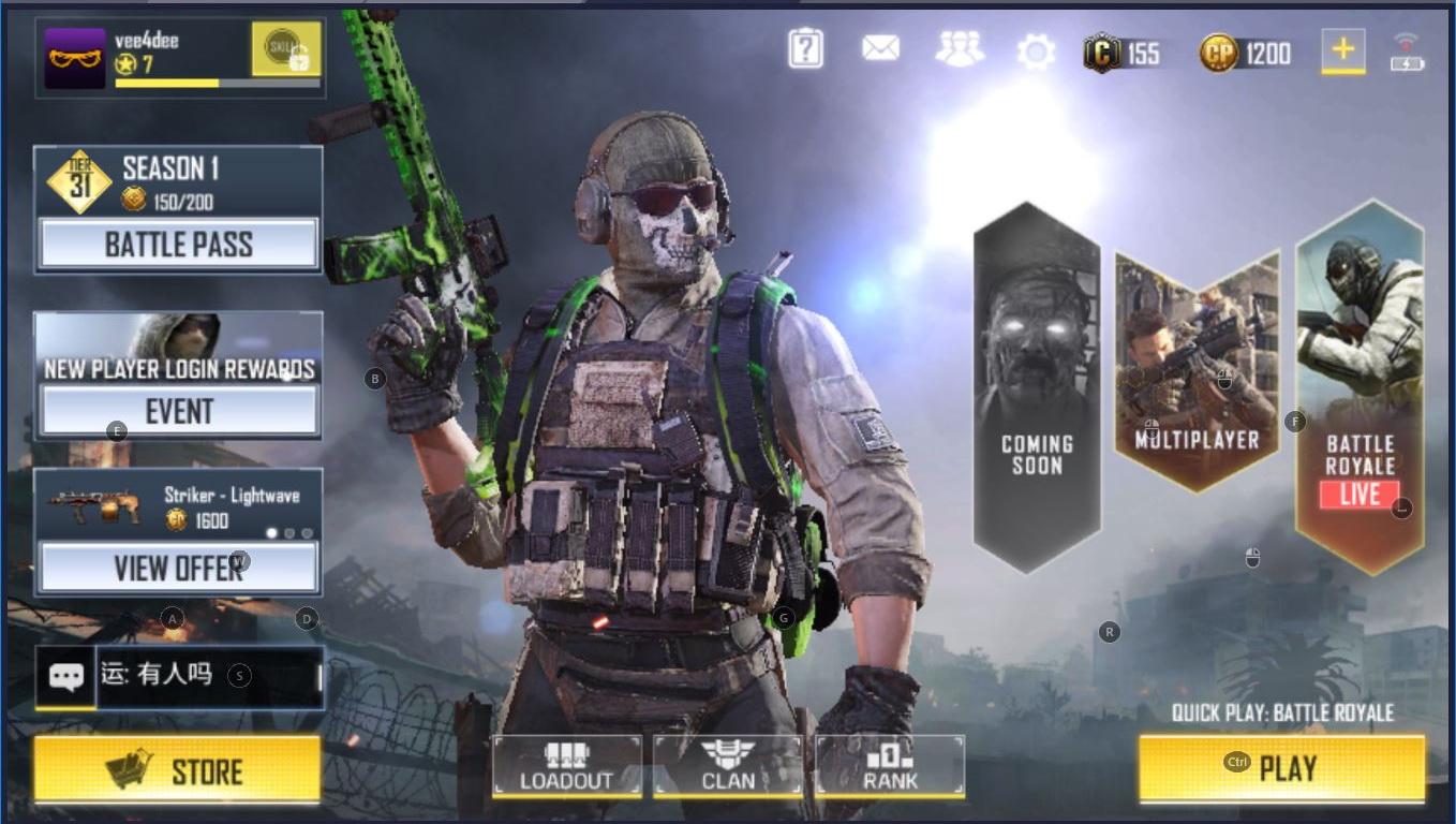 Mode Call of Duty Mobile