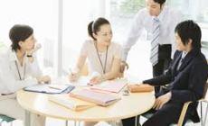 Permalink ke Mempunyai Teman Baik di Tempat Kerja Mampu Meningkatkan Kinerja
