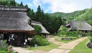 Permalink ke Desa Tradisional Jepang yang Indah