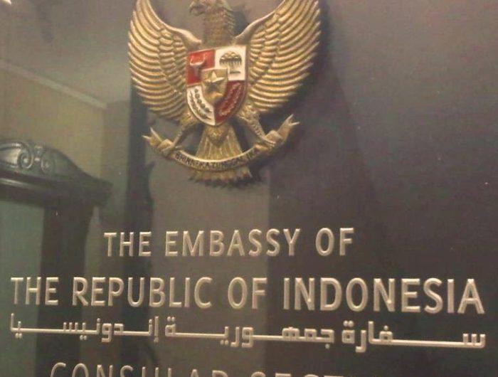 Konsular KBRI Mesir