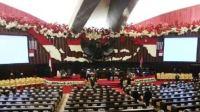 Ruang Sidang Paripurna Tahunan MPR, DPR, DPD. RI 2017
