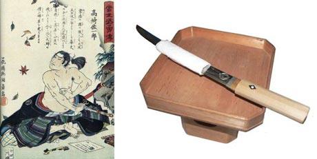 مخطوطة قديمة تشير للتانيكو وسلاح التانتو