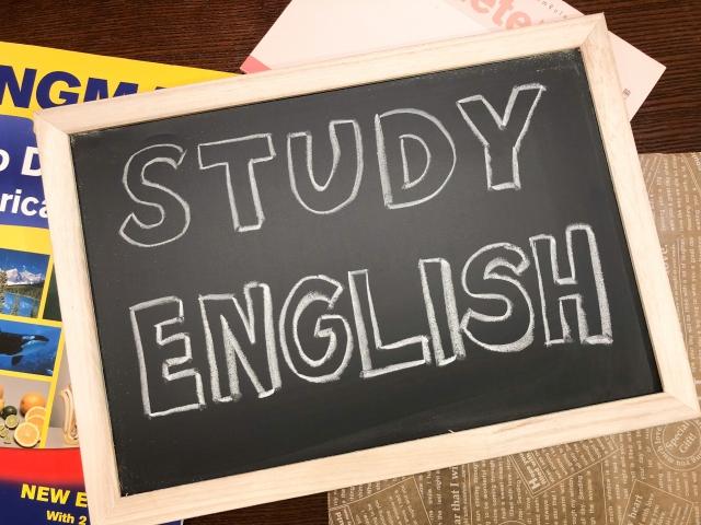 黒板にSTUDY ENGLISHと書いてある