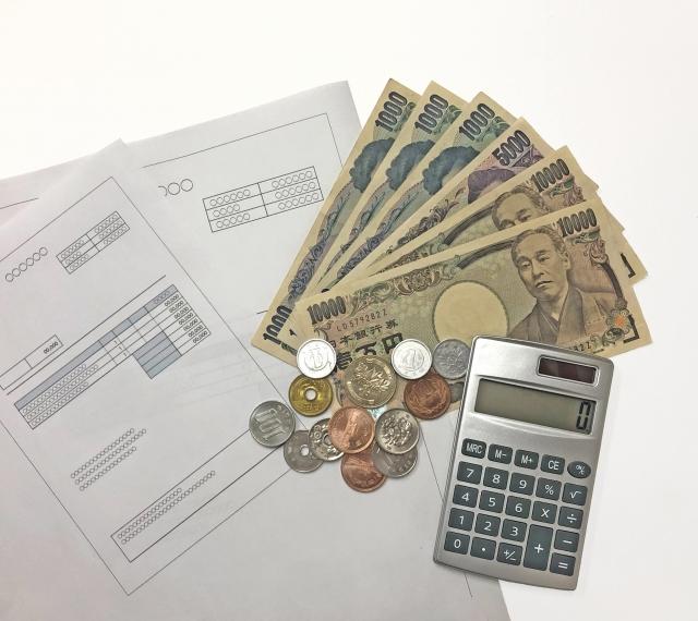 計画的なお金の管理