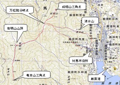 有明山地図