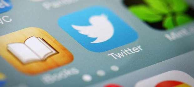 Twitter Explore Tab