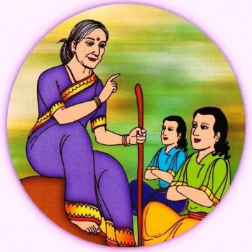 Telugu Stories by Kadachepta.com logo