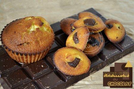 Recette de madeleine à la vanille et chocolat de Philippe Conticini