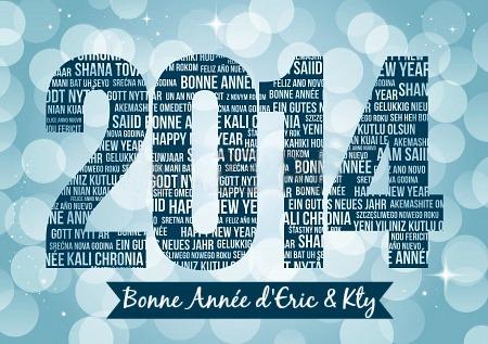 Bonne année 2014 du blog de cuisine de kaderick en kuizinn - recette de cuisine