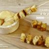Recette camembert - Recette camembert plancha croutons chez Kaderick en Kuizinn