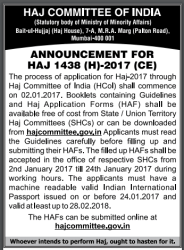 Haj Announcement