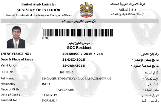 Dubai Visa gcc residents