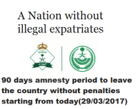 A Nation without illegal expatriates