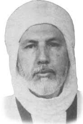 محمد العيد آل خليفة