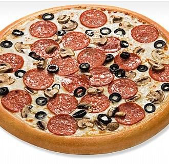 Dondurulmuş Pizza Sağlıklı Mı?