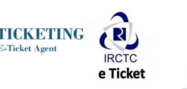 tatkal rail ticket booking tricks, Tips to book an IRCTC Tatkal ticket faster, Tips to Book Tatkal Tickets Quickly Online, Tatkal Ticket Booking Fast Tricks,