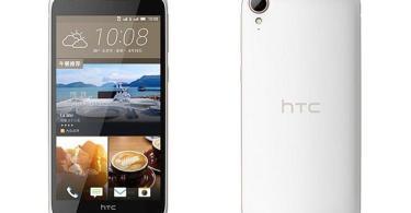 HTC Desire 828,