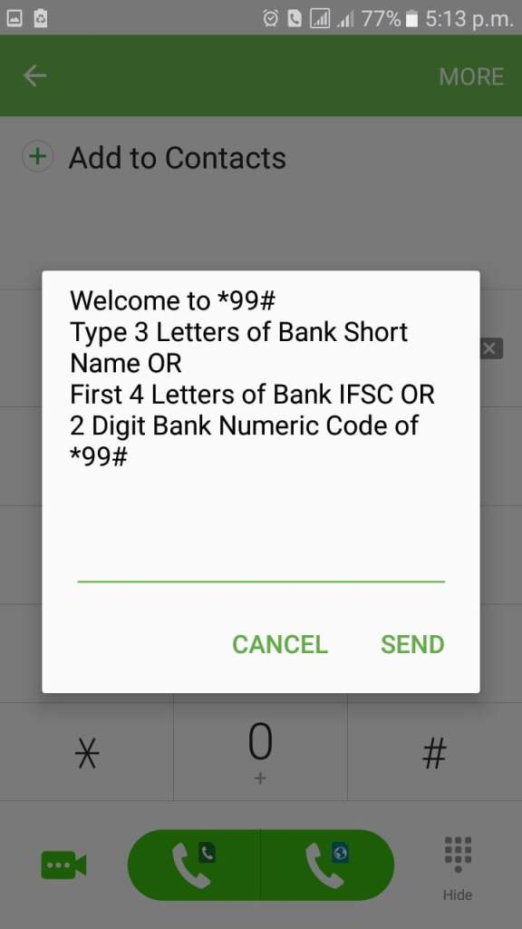 how to transfer money online sbi without internet banking,