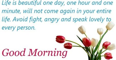 Good Morning Messages,good morning sms,