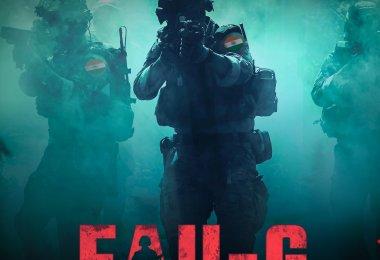 Download FAU-G, Indian PUBG,