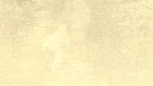 Beige Cream Background Kafkaesque