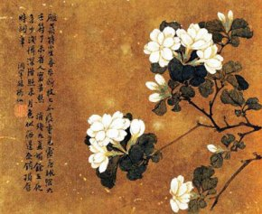 Painting: Ju Lian (1828-1904). Source: arts.cultural-china.com/