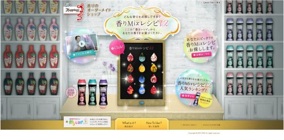 "Lenor's ""Make Your Own Happiness"" center where you can mix and match various scented fabric softeners. Source: carpediemjapancom.blogspot.com"