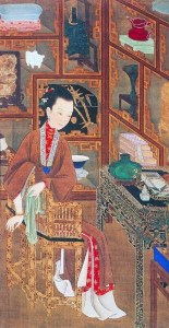 Qing Dynasty art. Source: Pinterest.